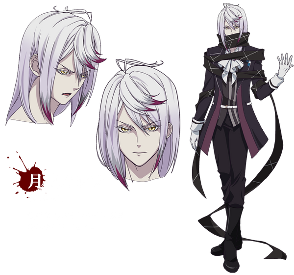 Custom Tailor Made Cosplay Costume Inspired by Carla Tsukinami from Diabolik Lovers More, Blood