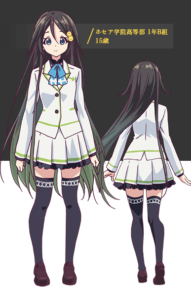 Custom Tailor Made Cosplay Costume Inspired by Reina Izumi from Myriad Colors Phantom World