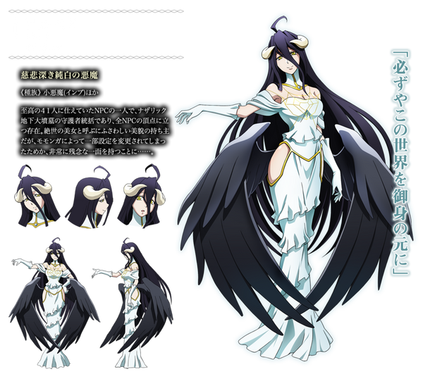Custom Tailor Made Cosplay Costume Inspired by Albedo from Overlord