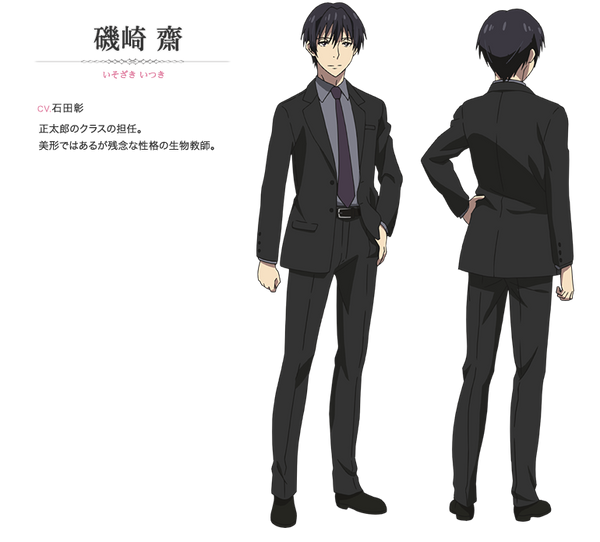 Custom Tailor Made Cosplay Costume Inspired by Itsuki Isozaki from Beautiful Bones -Sakurako's Investigation-