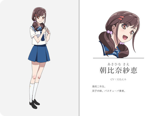Custom Tailor Made Cosplay Costume Inspired by Sae Asahina from Haruta & Chika