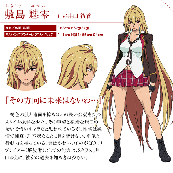 Custom Tailor Made Cosplay Costume Inspired by Mirei Shikishima from Valkyrie Drive: Mermaid