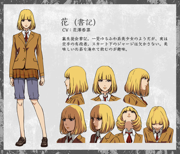 Custom Tailor Made Cosplay Costume Inspired by Hana Midorikawa from Prison School