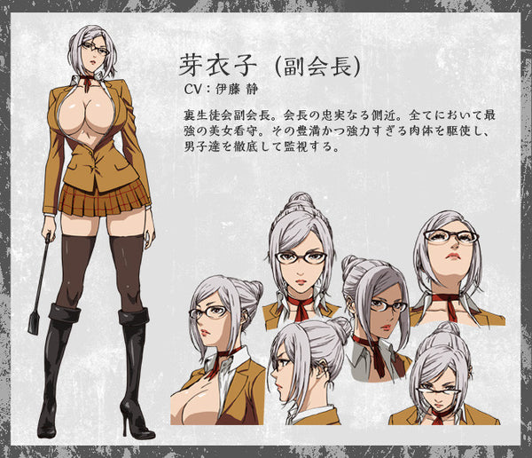 Custom Tailor Made Cosplay Costume Inspired by Meiko Shiraki from Prison School