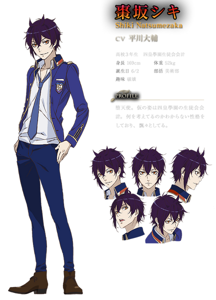 Custom Tailor Made Cosplay Costume Inspired by Shiki Natsumezaka from Dance with Devils