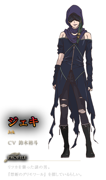 Custom Tailor Made Cosplay Costume Inspired by Jek from Dance with Devils