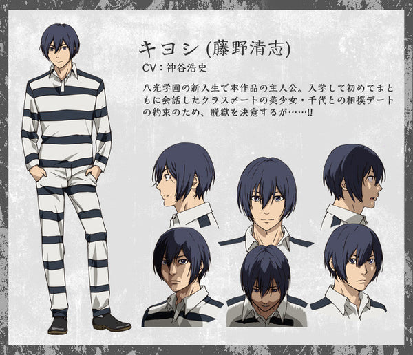 Custom Tailor Made Cosplay Costume Inspired by Kiyoshi Fujino from Prison School