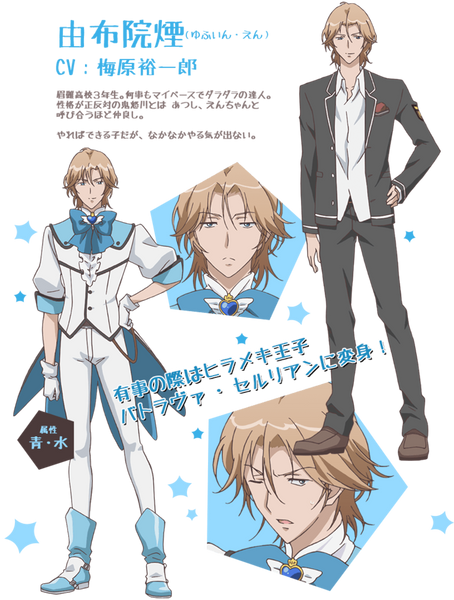 Custom Tailor Made Cosplay Costume Inspired by En Yufuin from Cute High Earth Defense Club Love!