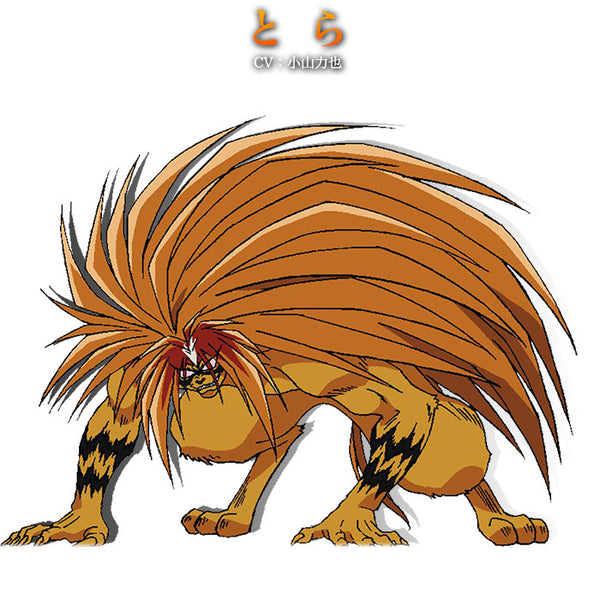 Custom Tailor Made Cosplay Costume Inspired by Tora from Ushio and Tora