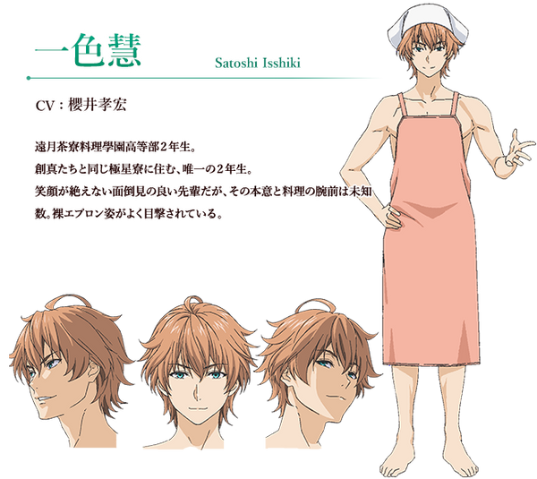 Custom Tailor Made Cosplay Costume Inspired by Satoshi Isshiki from Food Wars!