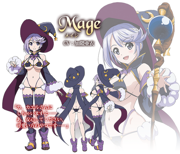 Custom Tailor Made Cosplay Costume Inspired by Mage from Bikini Warriors