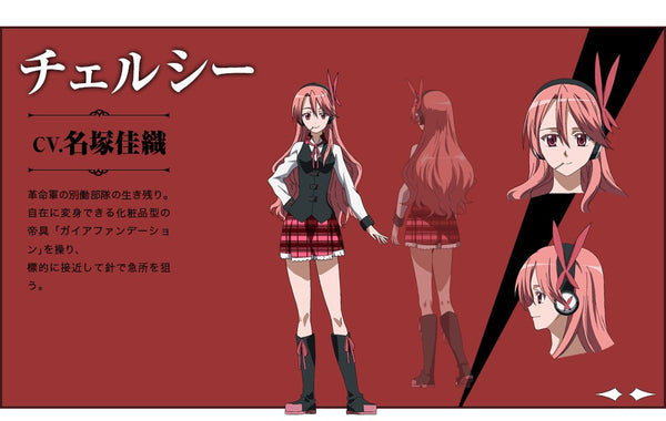 Custom Tailor Made Cosplay Costume Inspired by Chelsea from Akame ga Kill!
