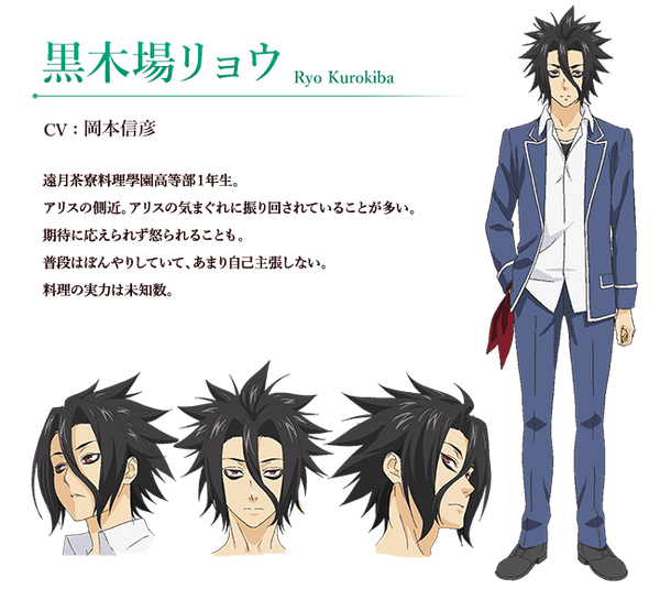 Custom Tailor Made Cosplay Costume Inspired by Ryo Kurokiba from Food Wars!