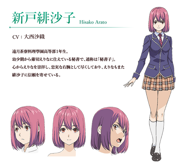 Custom Tailor Made Cosplay Costume Inspired by Hisako Arato from Food Wars!