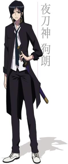 Inspired by K Project Kuroh Yatogami Cosplay Costume