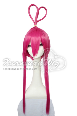 Inspired by Magi Kougyoku Ren Cosplay Wig