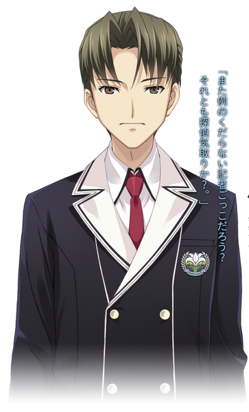 Custom Tailor Made Cosplay Costume Inspired by Masashi Kawahara from Chaos;Child