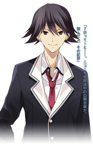 Custom Tailor Made Cosplay Costume Inspired by Shinji Itou from Chaos;Child