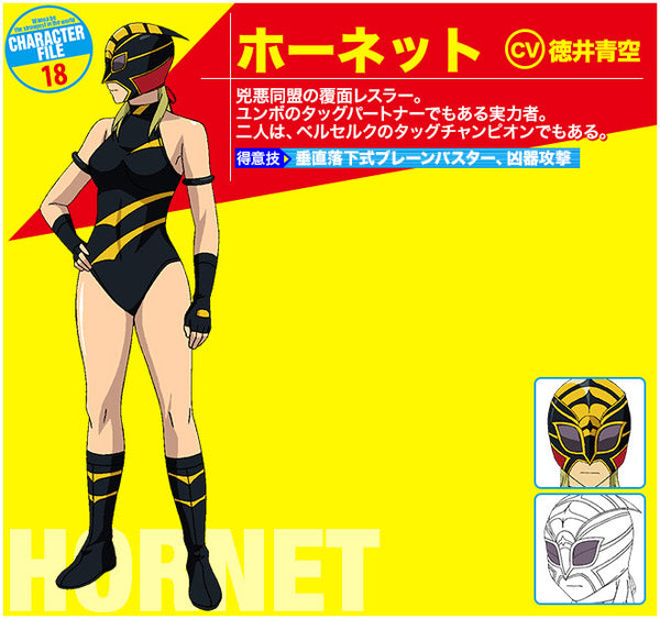 Custom Tailor Made Cosplay Costume Inspired by Hornet from Wanna Be the Strongest in the World