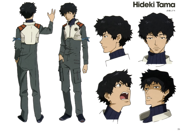 Custom Tailor Made Cosplay Costume Inspired by Hideki Tama from Neon Genesis Evangelion