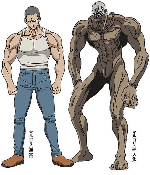 Custom Tailor Made Cosplay Costume Inspired by Beefcake from One Punch Man