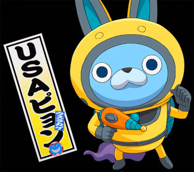 Custom Tailor Made Cosplay Costume Inspired by USA-pyon from Yo-Kai Watch