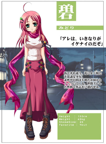 Custom Tailor Made Cosplay Costume Inspired by Midori from Shiki to Hitsuji to Warau Tsuki - cry for the moon -