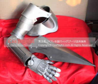 Inspired by Full Metal Alchemist Edward Automail Right Arm