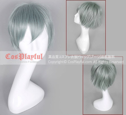 Inspired by Gargantia on the Verdurous Planet Ledo Cosplay Wig