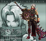 Inspired by Haseo from Hack Cosplay Costume