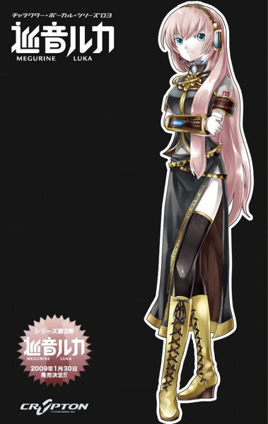 Inspired by Vocaloid Luka Cosplay Costume