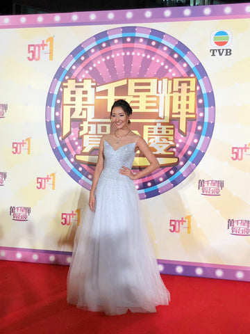 Virginia Lau TVB award