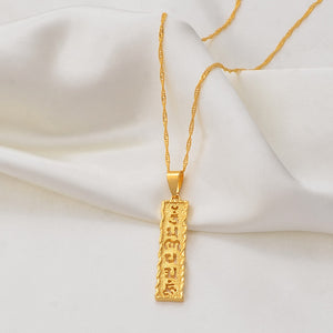 Anniyo Buddha Buddhist Six Words Mantra Pendant Chain Necklaces for Women Gifts / NOTE: Can't Customize Name #008909