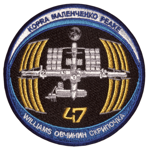 Expedition Mission 47 Patch