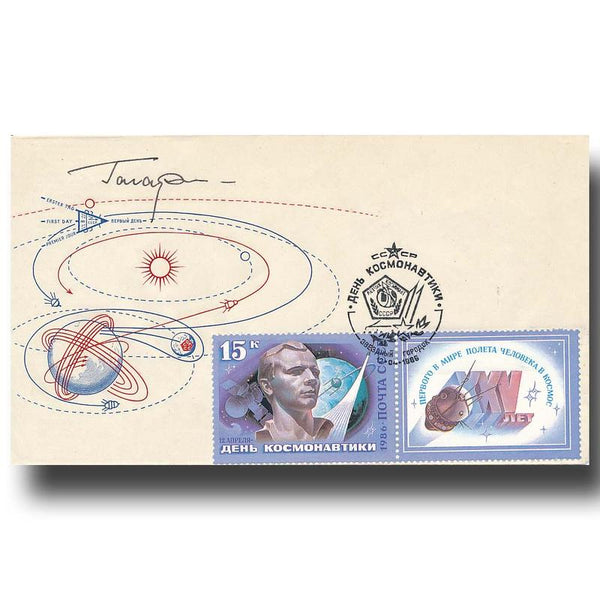 YURI GAGARIN SIGNED VOSTOK 1 ANNIVERSARY COVER 1966 - ZARELLI COA - The Space Store