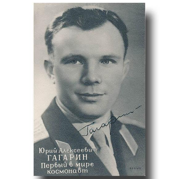 YURI GAGARIN SIGNED GLOSSY PORTRAIT - The Space Store