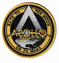 APOLLO 11 50th YEAR ANNIVERSARY 'BACK TO THE MOON, ON TO MARS' PATCH