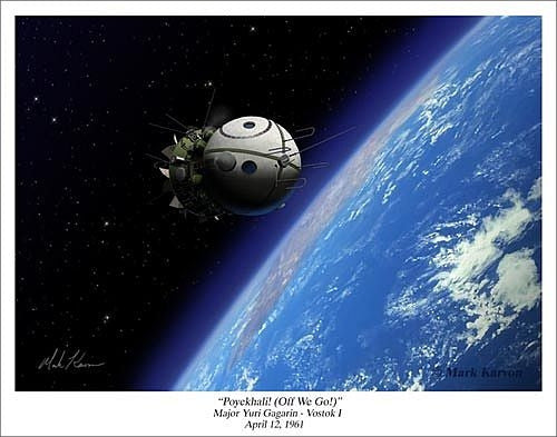"""Poyekhali! (Off We Go!)""  Giclee Print  11 x 14 or 18 x 24 - The Space Store"