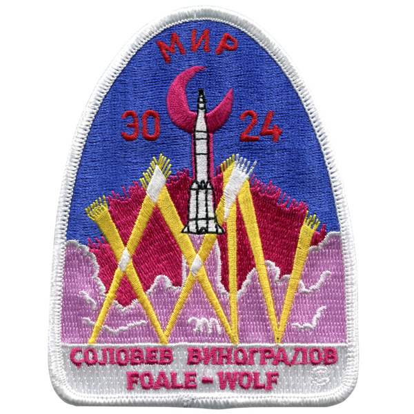 MIR 24 Crew Patch