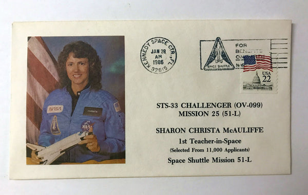 STS-33 CHALLENGER COVER / CHRISTA McAULIFFE  SPACE SHUTTLE MISSION 51-L - The Space Store