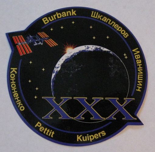 Expedition 30 Mission Patch - The Space Store