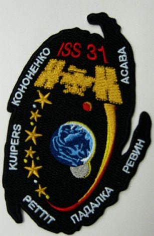 Expedition 31 Mission Patch - The Space Store
