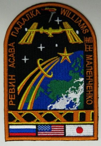 Expedition 32 Mission Patch - The Space Store