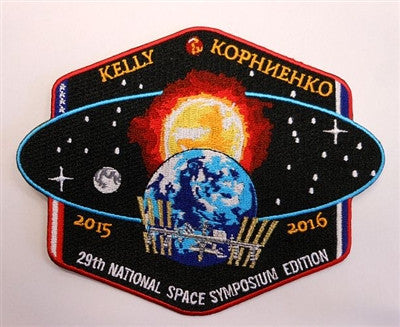 The One Year ISS Expedition Patch