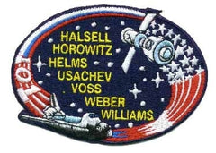 STS-101 Mission Patch