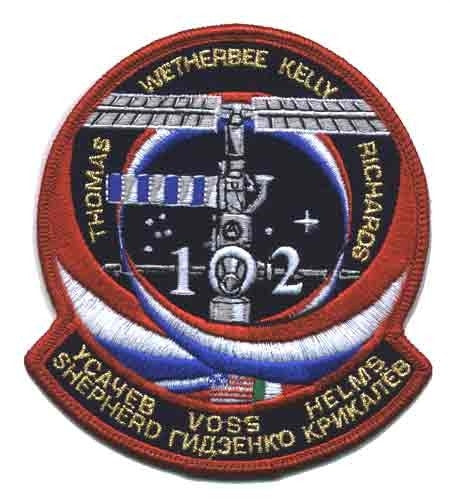 STS-102 Mission Patch - The Space Store