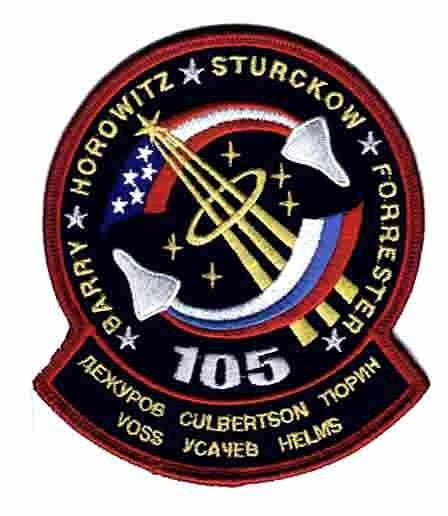 STS-105 Mission Patch
