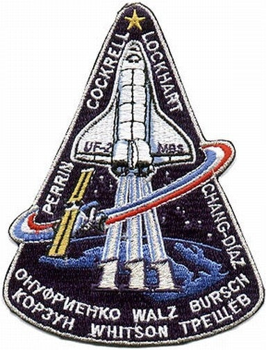 STS-111 Mission Patch - The Space Store
