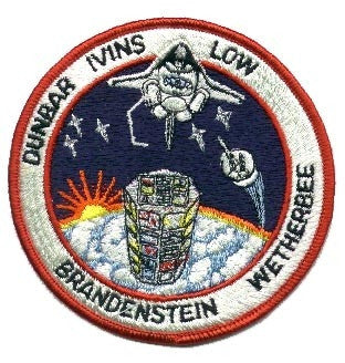 STS-32 Mission Patch - The Space Store