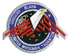 STS-33 Mission Patch